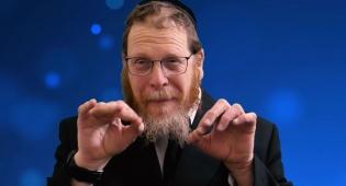 הסגולה היומית: כך נמנע מעם ישראל צרות נוראיות • צפו