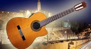כעת כשיש רב: חמשת שירי ירושלים