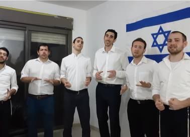 מחרוזת יום העצמאות ווקאלית: להקת רבותיי