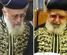 """הגר""""י יוסף אמש, ומרן זצ""""ל - הראשון לציון לבש לראשונה את גלימת אביו"""