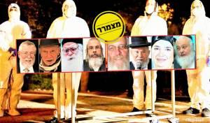 אלו 50 החרדים בישראל שנפלו קורבן לנגיף