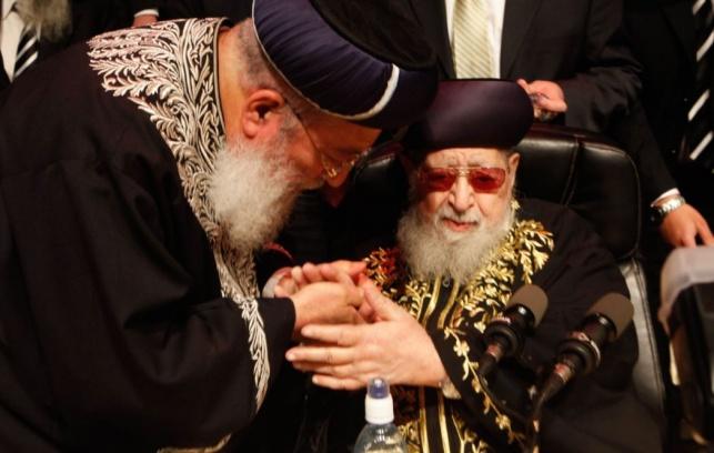 """סולח, מרן הרב עובדיה יוסף והגר""""ש עמאר"""