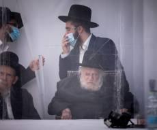 גדולי ישראל בכינוס