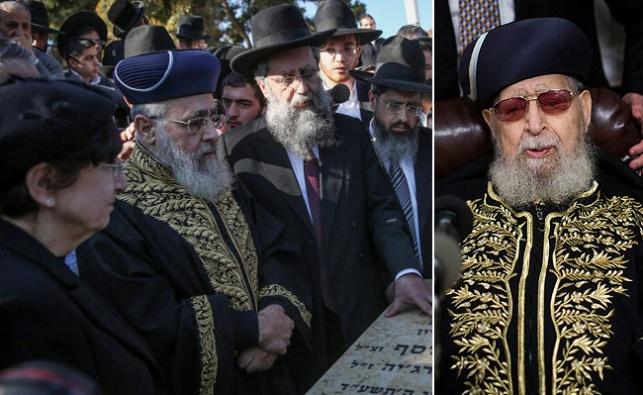 """מרן הגר""""ע יוסף זצ""""ל ובניו"""