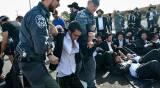 ההפגנות בצומת שילת, הבוקר - 'הפלג' מציגים: אלו 11 העריקים שנעצרו