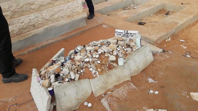 קברו של מרן