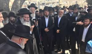 תיעוד: הנרצחת מפריז נקברה בירושלים