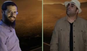 סיני אביאל ואריאל שולדמן בסינגל חדש: חפש בנשמה