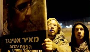 פעילי ימין מניפים את תמונתו של אטינגר