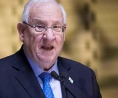הנשיא ריבלין. ארכיון - ריבלין: הרבנים שהורו לבטל את המתווה - 'גרעין בית שמאי'