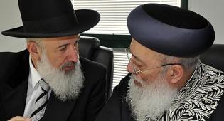 הרבנים הראשיים