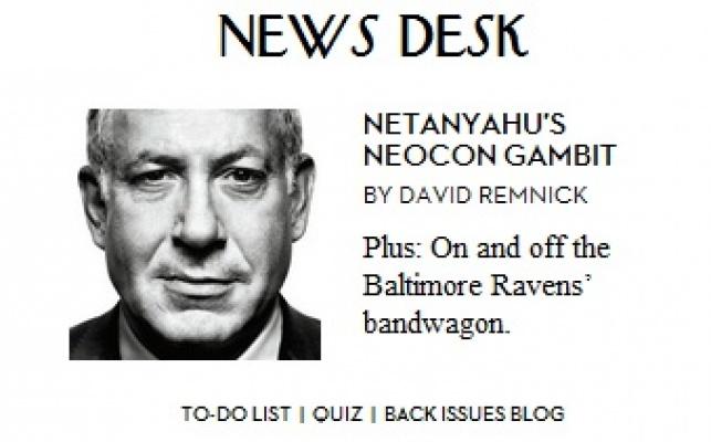 ה'ניו יורקר' נגד ביבי: סכנה לישראל