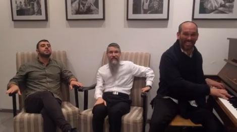 אברהם פריד, יונתן רזאל וישי ריבו בהפתעה