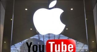 גוגל אפל: הסלמה במאבק - אייפוניסטים אפל חוסמת לכם את יוטיוב