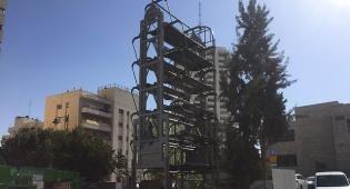 הגלגל החדש - עיריית ירושלים בפתרון מקורי: גלגל חנייה
