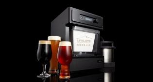 מכשיר בירה - במיוחד בשבילכם: מכונת קפה 'אאוט', מכונת בירה 'אין'