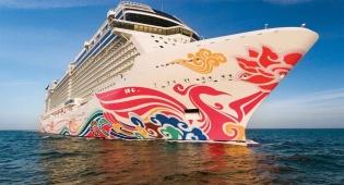 ספינת טיולים עם מסלול קארטינג • תיעוד