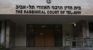 """בית הדין האזורי בת""""א"""
