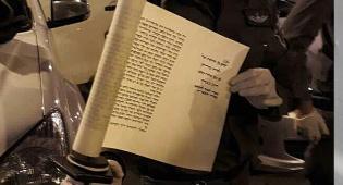 """המגילה בידיו של לוחם מג""""ב - מגילת אסתר שנגנבה על-ידי שב""""חים - הוחזרה"""