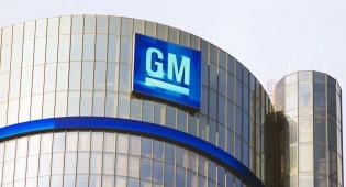 משרדי ג'נרל מוטורס - GM תשלם 900 מיליון דולר פיצויים