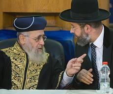 """הגר""""ד לאו והגר""""י יוסף - הרה""""ר דורשים פגישה עם השרים והח""""כים"""