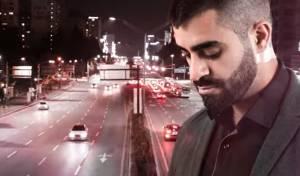 """מאיר ישראל בסינגל חדש: """"אחכה"""""""