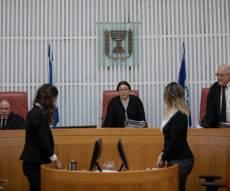 """שופטי בית המשפט העליון - בג""""ץ כפה הכנסת פלסטינים ל""""יום הזיכרון"""""""