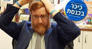 יהודה גליק נפרד מרעייתו, ולא כועס על דרעי