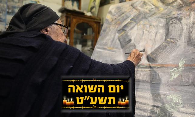 """הניצולה שלא מציירת על השואה: """"מעציב"""""""