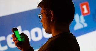 מעכשיו: קל יותר למצוא פוסטים בפייסבוק