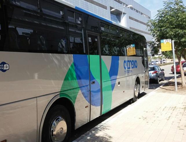 חברת האוטובוסים סופרבוס