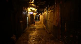 לילה 'אלולי' בעיר העתיקה בירושלים • צפו