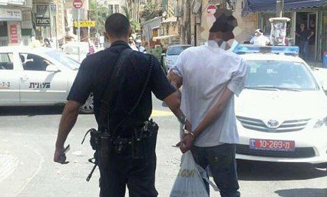"""אילוסטרציה - פלסטיני מחופש לחרדי תקף בב""""ב - ונעצר"""