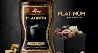 קפה עלית, עשוי מפולים משובחים