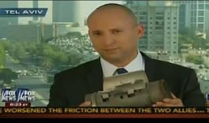 צפו: בנט מציג טיל שנחת בישראל