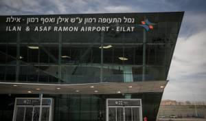 ממחר: טיסות מסחריות בנמל התעופה רמון