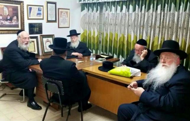 חברי הכנסת של 'אגודת ישראל'
