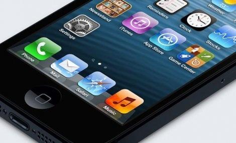 טלפון חכם, לא בכיס של משגיחי העדה החרדית - ביעור סמארטפונים ב'העדה החרדית'
