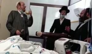 אהרל'ה סמט בבית החולים