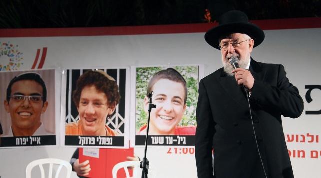 הרב לאו בעצרת בכיכר רבין, הערב