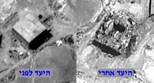 נחשף: כך ישראל השמידה את הכור בסוריה