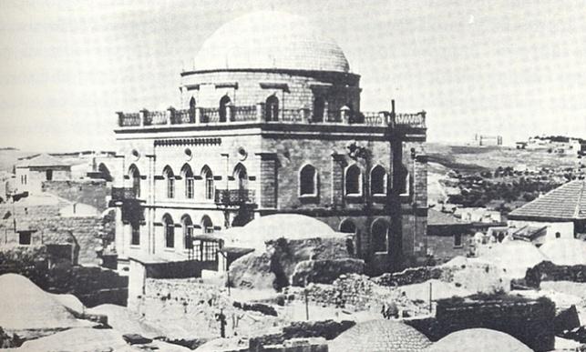 """בית הכנסת ,תפארת ישראל"""" בבניינו"""