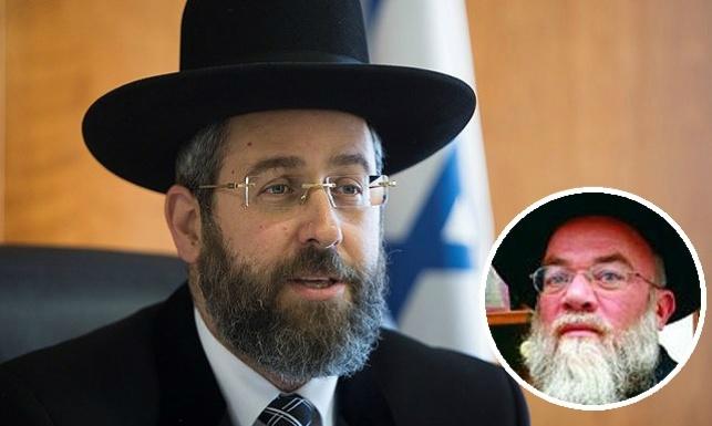 הרב דוד לאו. בקטן: הרב יוסף זריצקי
