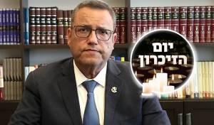 ראש עיריית ירושלים בקריאת תהילים • צפו