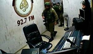 """צה""""ל סגר תחנת רדיו בחברון ששידרה הסתה"""