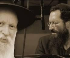 ניגון שירת הצבי - בביצוע אחיה אשר כהן אלורו