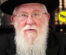 """הגר""""י רוזן, ראש ישיבת אור ישראל"""