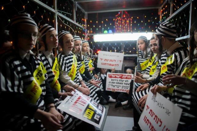 הפגנת ילדי 'העדה' נגד החוק