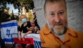 'פרשת משפטים, בושה': מלמול גרם למעצר