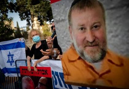 """הפגנה נגד היועמ""""ש מנדלבליט"""